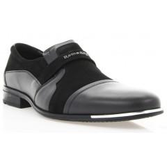 Туфли мужские черные , кожа / велюр ( 1307 чн. Шк + Вл) Romastyle
