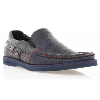 Купить Мокасины мужские синие, кожа (1314_ЕВА сн. Фл) Roma style по лучшим ценам