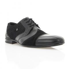 Туфли мужские черные, кожа/замша (1318/16 чн. Шк+ Зш) Roma style