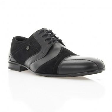 Купить Туфли мужские черные, кожа/замша (1318/16 чн. Шк+ Зш) Roma style по лучшим ценам