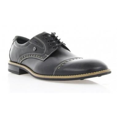 Купить Туфли мужские черные, кожа (1506/16 чн. Шк+бж.рант) Roma style по лучшим ценам
