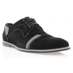 Туфли мужские черные, замша (1509 чн. Зш ) Roma  style