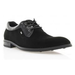 Туфлі чоловічі чорні, велюр/шкіра (1531/17 чн. Вл+Шк) Roma style