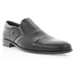 Туфли мужские черные, кожа (1545/16 чн. Шк) Romastyle