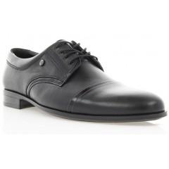 Туфли мужские черные, кожа (1546/16 чн. Шк) Roma style