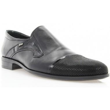 Купити Туфлі чоловічі чорні, шкіра (1549/16 чн. Шк) Roma style за найкращими цінами