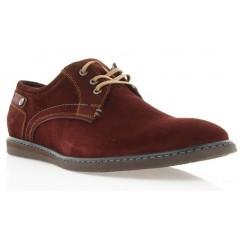 Туфлі чоловічі бордові, замш (1700/17 борд. Зш) Roma style