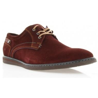 Купити Туфлі чоловічі бордові, замш (1700/17 борд. Зш) Roma style за найкращими цінами