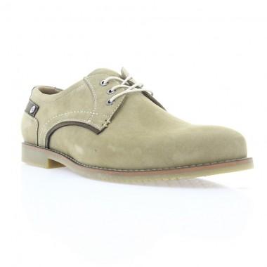 Купити Туфлі чоловічі бежеві, нубук (1700/17 бж. Нб) Roma style за найкращими цінами