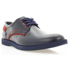 Туфли мужские синие, кожа (1700_ЕВА сн. Шк) Roma style