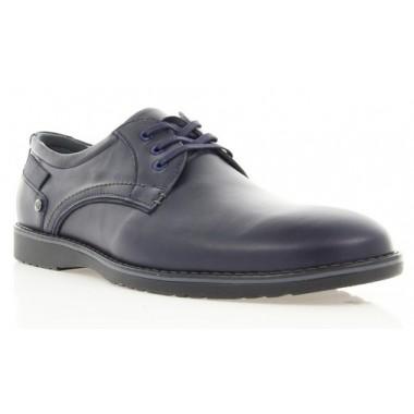 Купити Туфлі чоловічі сині, шкіра (1700 сн. Шк+сір.р) Roma style за найкращими цінами