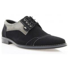 Туфли мужские черные , замша ( 1701 чн. Зш+сір. р ) Roma style