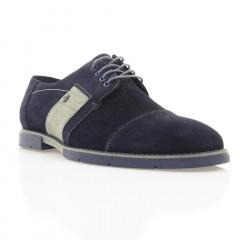 Туфли мужские синие , замша ( 1702 т.сн. Зш ) Roma style