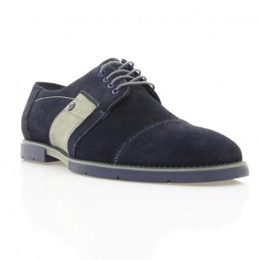 Купить Туфли мужские синие , замша ( 1702 т.сн. Зш ) Roma style по лучшим ценам