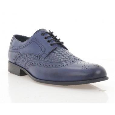 Туфли мужские, синие, кожа (1715-20 сн. Шк) Roma style