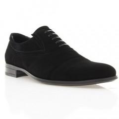 Туфли мужские черные, велюр (1718/17 чн. Вл) Roma style