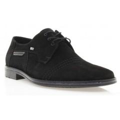 Туфли мужские черные, замша (1729 чн. Зш) Roma style