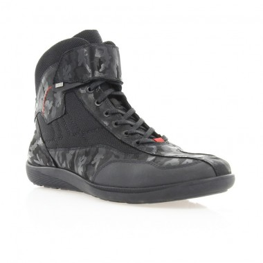 Купити Мотовзуття, чорне, шкіра  (1820 Маск. Шк_сірий RSM) Roma style за найкращими цінами
