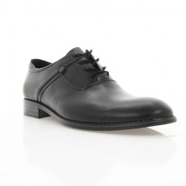 Купити Туфлі чоловічі чорні, шкіра (1824 чн. Шк) Roma style за найкращими цінами