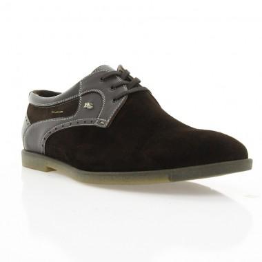 Купити Туфлі чоловічі коричневі, замш (1827 кор. Зш) Roma style за найкращими цінами