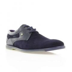 Туфли мужские синие, замш (1827 сн. Зш) Roma style
