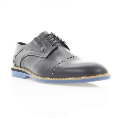 Купить Туфли мужские синие, кожа (1828 сн. Шк_бж н) Roma style по лучшим ценам