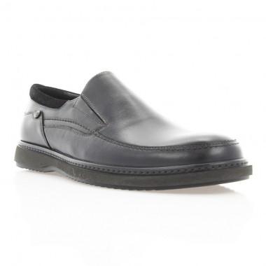 Купить Туфли мужские черные, кожа (1839 чн. Шк) Roma style по лучшим ценам