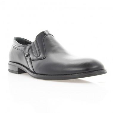 Купить Туфли мужские черные, кожа (1842 чн. Шк+Лк) Roma style по лучшим ценам