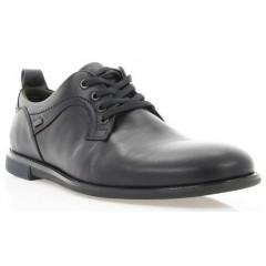Туфлі чоловічі чорні, шкіра (1843 чн. Шк) Roma style