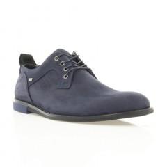 Туфли мужские синие, нубук (1843 сн. Нб) Roma style