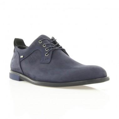 Купити Туфлі чоловічі сині, нубук (1843 сн. Нб) Roma style за найкращими цінами