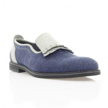 Купить Туфли мужские синие/серые, кожа/джинс (1849 сн. Дж_сіра вст) Roma style по лучшим ценам
