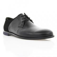 Туфлі чоловічі чорні, шкіра/замш (1853 чн. Шк+Зш) Roma style