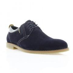Туфли мужские синие, замш (1855 т.сн. Зш) Roma style