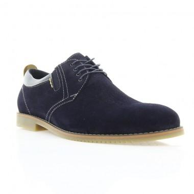 Купити Туфлі чоловічі сині, замш (1855 т.сн. Зш) Roma style за найкращими цінами