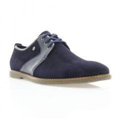 Туфли мужские синие, замш (1856 т.сн. Зш) Roma style