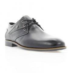Туфли мужские черные, кожа (1858-18 чн. Шк) Roma style