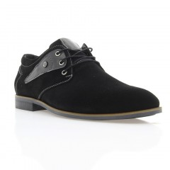 Туфли мужские черные, замша (1858-18 чн. Зш) Roma style