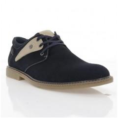 Туфлі чоловічі сині/бежеві, замш (1858-19 т.сн. Зш_беж) Roma style