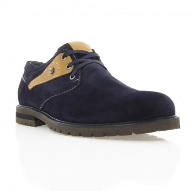 Туфли мужские синие, замша (1858/1 сн. Зш) Roma style