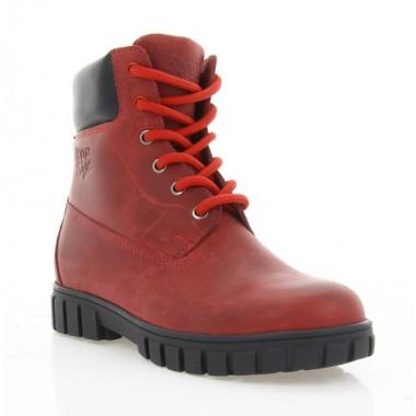 Ботинки детские красные, кожа (1860М черв. Шк (шерсть)) Roma style