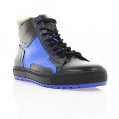 Ботинки мужские черные/голубые, кожа (1884 чн+гол. Шк (шерсть)) Roma style