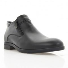 Ботинки мужские черные, кожа (1889-21 чн. Шк (байка)) Roma style