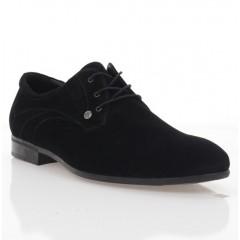 Туфли мужские черные, велюр (1909-19 чн. Вл) Roma style