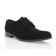 Туфли мужские черные, замша (1910-19 чн. Зш) Roma style