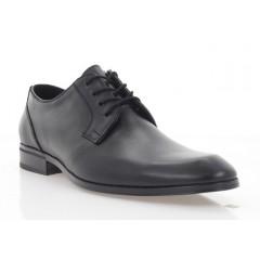 Туфли мужские черные, кожа (1910-20/1 чн. Шк) Roma style