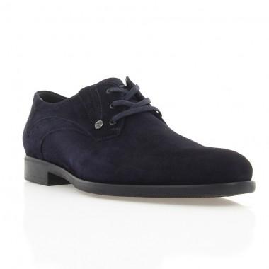 Туфли мужские синие, замша (1910 сн. Зш) Roma style