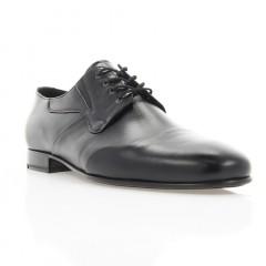 Туфли мужские черные, кожа (1911 чн. Шк) Roma style