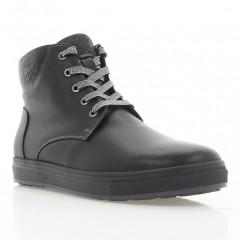 Ботинки подростковые черные, кожа (1923 П чн. Шк (шер)) Roma style