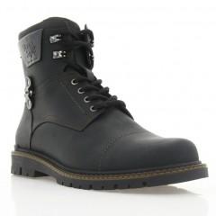 Ботинки мужские черные, кожа (1934 чн. Крейз (шер)) Roma style